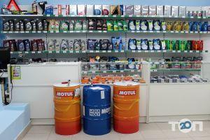 Хельсінки, магазин автомастил - фото 3
