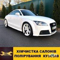 Косметік-авто, автосервіс - фото 15
