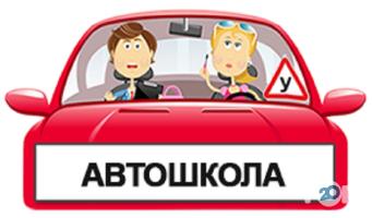 "Автошкола ""Аграрник"" - фото 4"