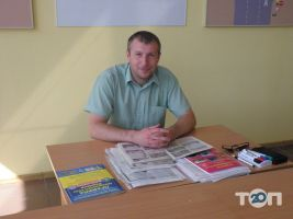 Актив Драйв, автошкола - фото 13