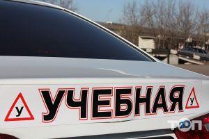 Автошкола ВСА - фото 1