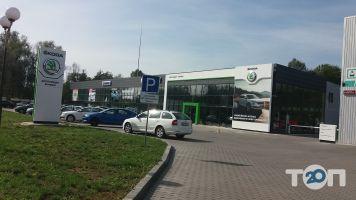 Автотрейдинг-Вінниця, дилер Skoda - фото 1