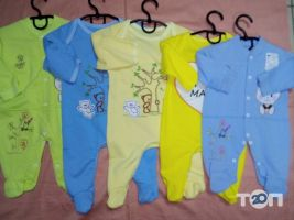 Baby Art, магазин одягу - фото 4