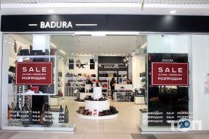 Badura, взуттєвий магазин - фото 20
