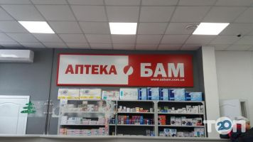 БАМ, аптека - фото 1