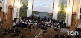 """Баптистська церква """"Дім Євангелія"""" - фото 4"""