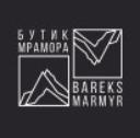 BareksMarmyr, салон мармуру фото