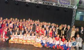 Барвінок, центр художньо-хореографічної освіти дітей та юнацтва - фото 2