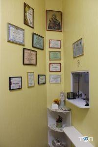Барвінок, центр здоров'я - фото 7