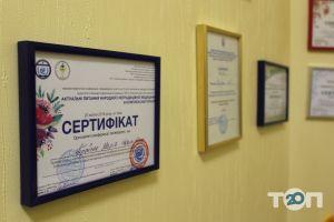 Барвінок, центр здоров'я - фото 8