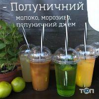Beard Coffee, кав'ярня - фото 4