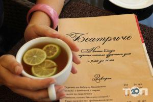 Беатріче, кафе-піцерія - фото 4