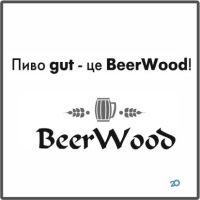 Beerwood,бар - фото 4
