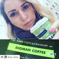Bigman coffee, кав'ярні - фото 2