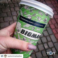 Bigman coffee, кав'ярні - фото 3