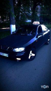 Бліц таксі 555-444 - фото 1
