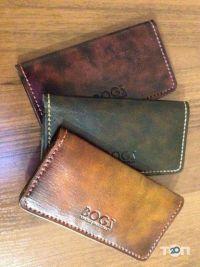 BOGZ, гаманці ручної роботи - фото 1