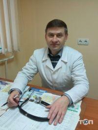 Боровик Валерій Петрович, сімейний лікар - фото 1
