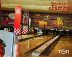 Energy, боулинг-клуб - фото 3