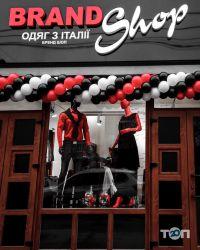 Brand Shop, Магазин одягу та взуття - фото 1