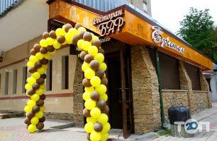 Бристоль, ресторан-бар фото