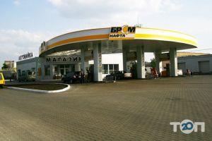 БРСМ-Нафта, АЗС - фото 3