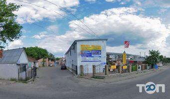 Будмайдан, будівельно-оздоблювальні матеріали - фото 1
