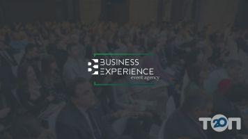 Business Experience, ивент агентство фото
