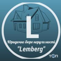 Lemberg, юридичне бюро нерухомості фото