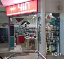 Чіп, магазин цифрової техніки фото