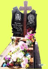 ПП Сторожев Сергій Григорович, виготовлення пам'ятників - фото 1