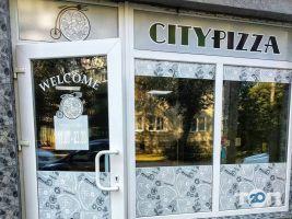 CITY PIZZA, доставка пиццы фото
