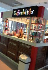 Coffeelaktika, кавова студія - фото 1