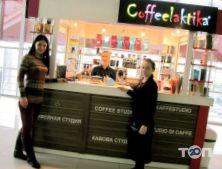 Coffeelaktika, кавова студія - фото 5