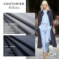 Couturier, будинок тканини - фото 8