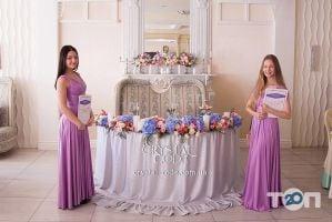 Crystal Code, весільне агентство - фото 3