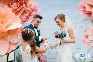 Crystal Code, весільне агентство - фото 2