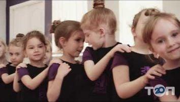 Vertical dance school, школа танців м. Вінниця
