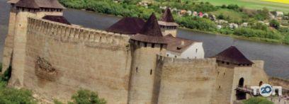 Datour, туристичне агентство - фото 2