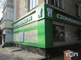 Дентал люкс, стоматологія - фото 1