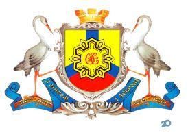 Департамент з питань економічного розвитку, торгівлі та інвестицій Міської ради міста Кропивницького - фото 1