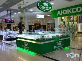 Діамант 13, ювелірний магазин - фото 2
