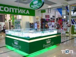 Діамант 13, ювелірний магазин - фото 4