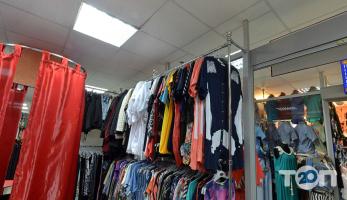 Діана, магазин жіночої та чоловічої білизни - фото 2