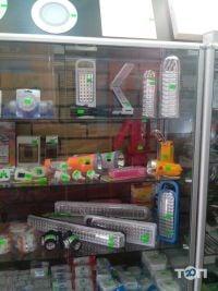 DioDom, магазин світла - фото 1