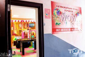 WOW, дитяча ігрова кімната - фото 18
