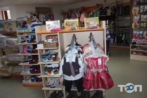 Дитячий магазин Апельсин - фото 5