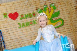Диво-Замок, дитяча ігрова кімната - фото 2