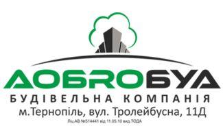 Добробуд, будівельна компанія - фото 1