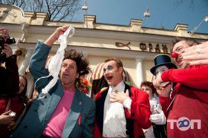 Дім Клоунів - фото 2